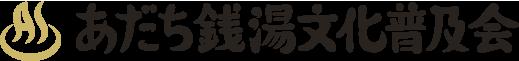 Adachi Sento Culture Association